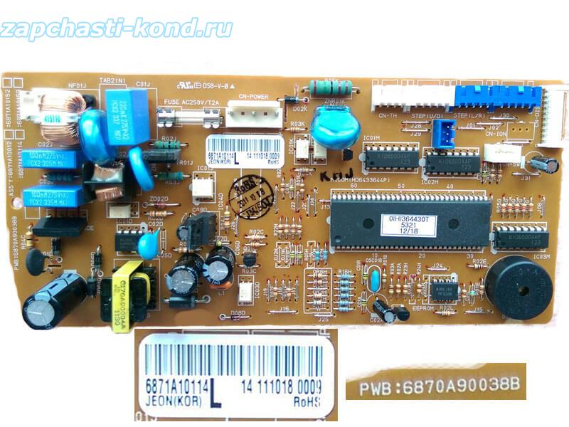 Модуль управления кондиционером 6871A10114L