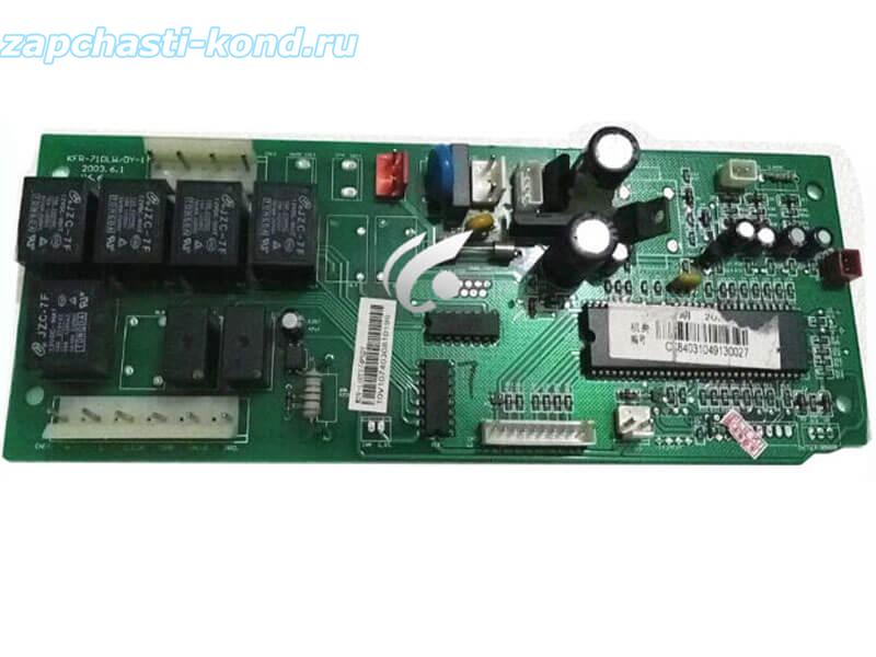 Модуль управления кондиционером C84031049130027