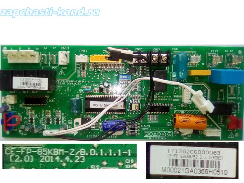 Модуль управления кондиционером CE-FP-85KBM-Z/B.D.1.1.1-1