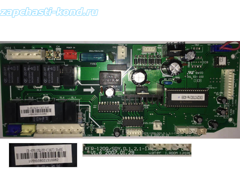 Модуль управления кондиционером CE-KFR105Q/SY-C