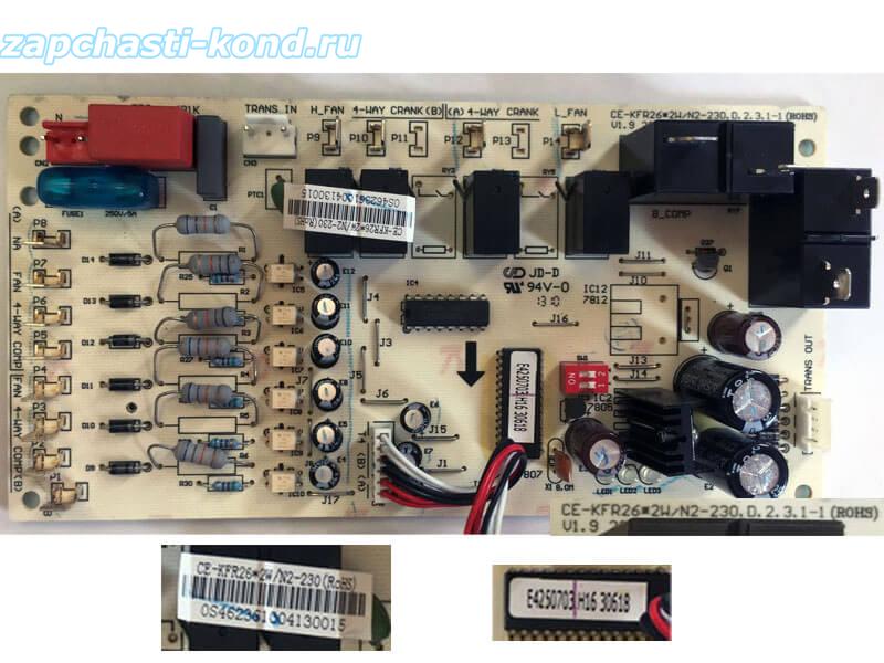 Модуль управления кондиционером CE-KFR26*2W/N2-230.D.2.3.1-1