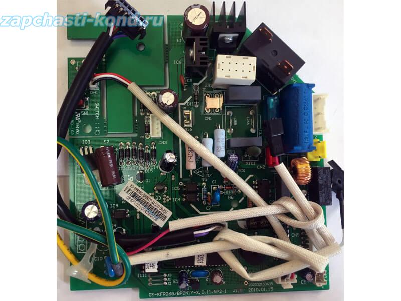 Модуль управления кондиционером CE-KFR26G/BP2N1Y-X.D.11.NP2-1