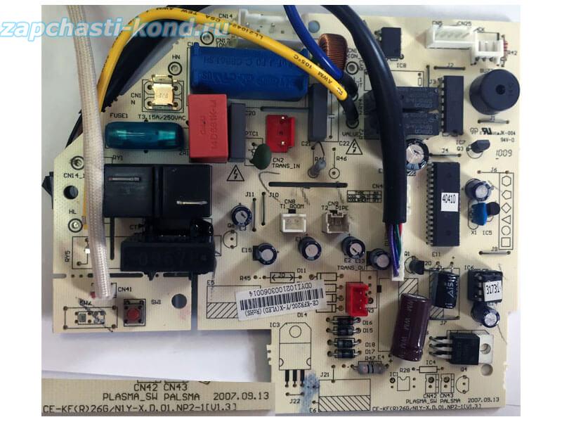 Модуль управления кондиционером CE-KF(R)26G/N1Y-X