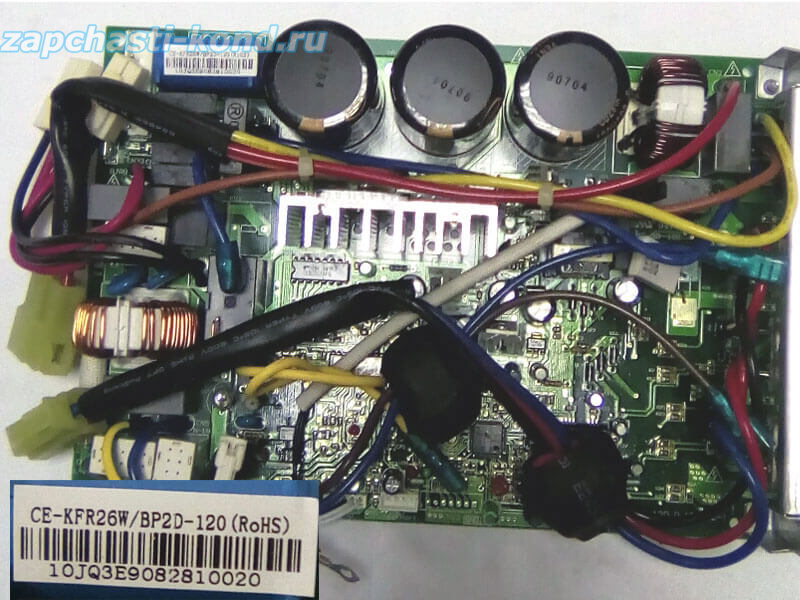 Модуль управления кондиционером CE-KFR26W/BP2D-120