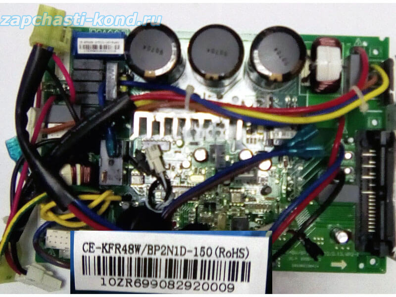 Модуль управления кондиционером CE-KFR48W/BP2N1D-150