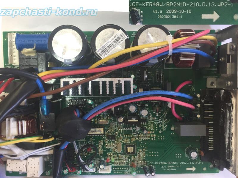 Модуль управления кондиционером CE-KFR48W/BP2N1D-210.D.13.WP2-1