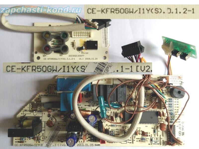 Модуль управления кондиционером CE-KFR50GW-I1Y(S).D.1.1.1-1