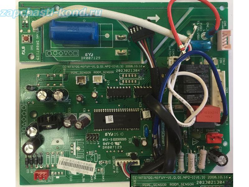 Модуль управления кондиционером CE-KFR70G/N1FWY-V1.D.01.NP2-1