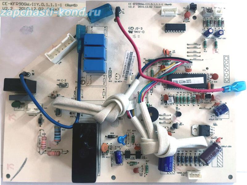 Модуль управления кондиционером CE-KFR90GW/I1Y.D.1.1.1-1 V2.2