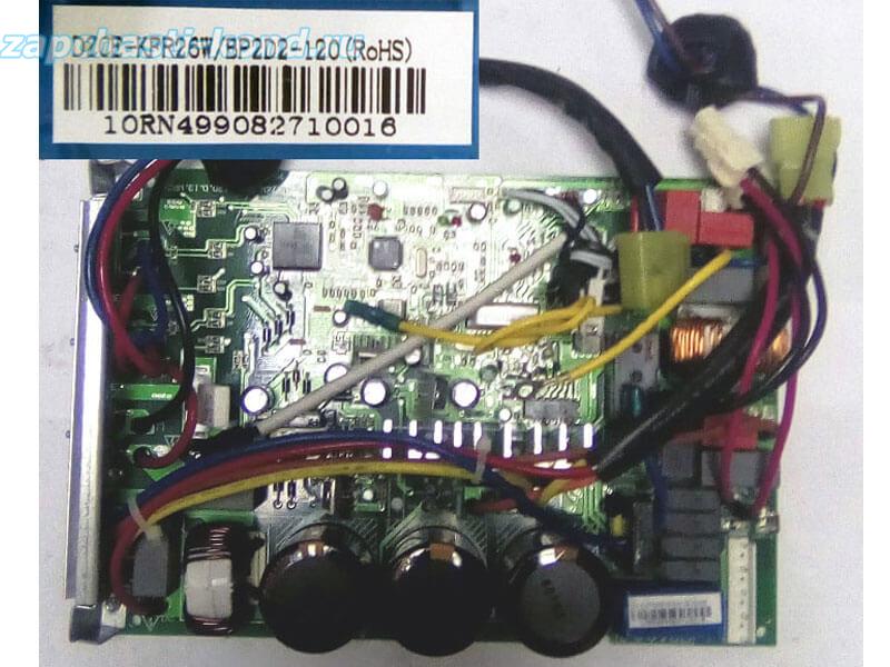 Модуль управления кондиционером DZCE-KFR26W/BP2D2-120