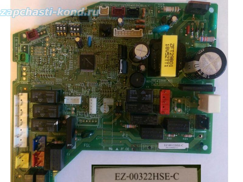 Модуль управления кондиционером EZ-00322HSE-C