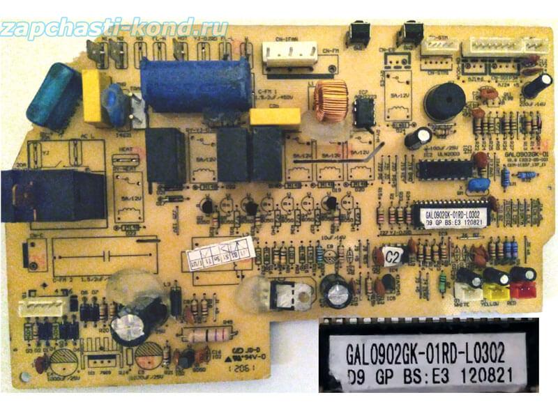 Модуль управления кондиционером GAL0902GK-01RD-L0302