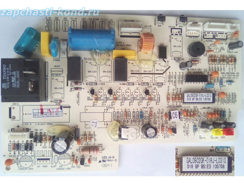Модуль управления кондиционером GAL0902GK-01RJ-L0310