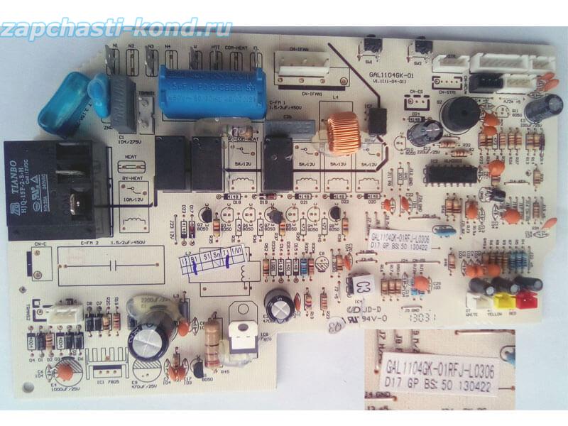 Модуль управления кондиционером GAL1104GK-01RFJ-L0306