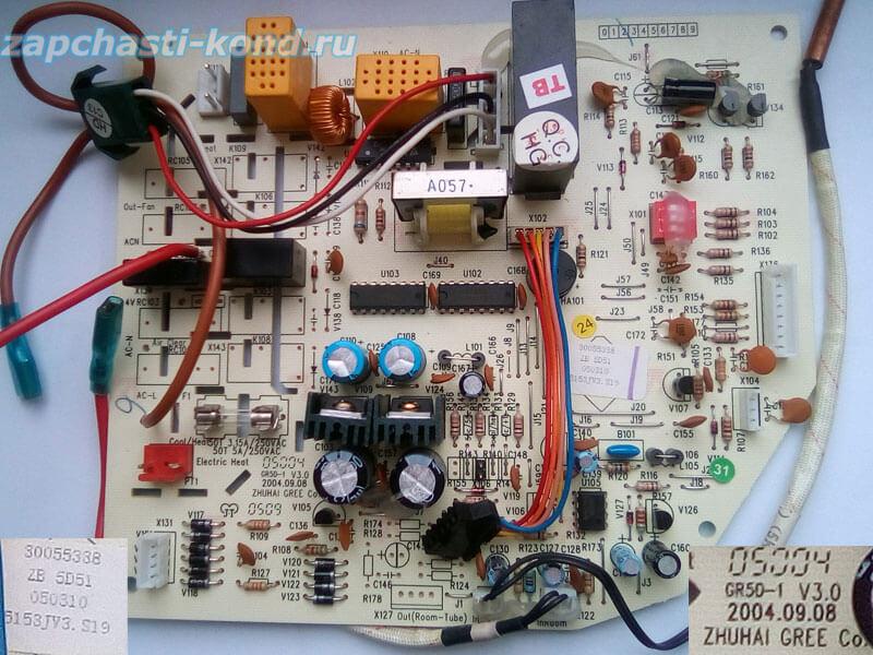 Модуль управления кондиционером GR5D-1