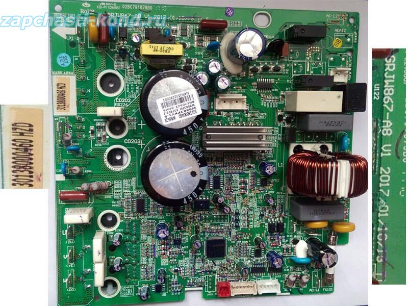 Модуль управления кондиционером GRJW867-A8