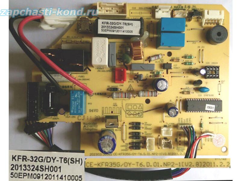 Модуль управления кондиционером CE-KFR35G/DY-T6.D.01.NP2-1