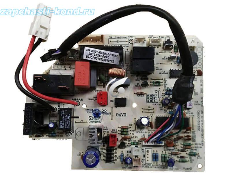 Модуль управления кондиционером KFR-36QDY-JE(E2)(A)D.01.NK 1.2