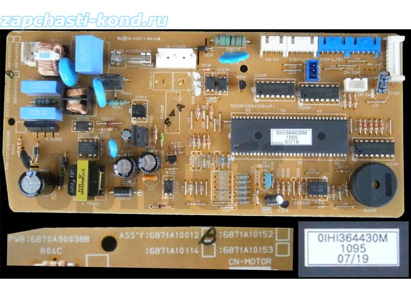 Модуль управления кондиционером 6871A10114K