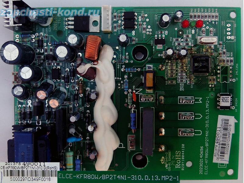 Модуль управления кондиционером CE-KFR90GW/I1SY