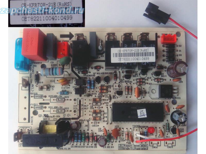 Модуль управления кондиционером CE-KFR90GW/I1Y.D.1.1-1