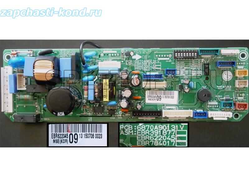 Модуль управления кондиционером EBR622045