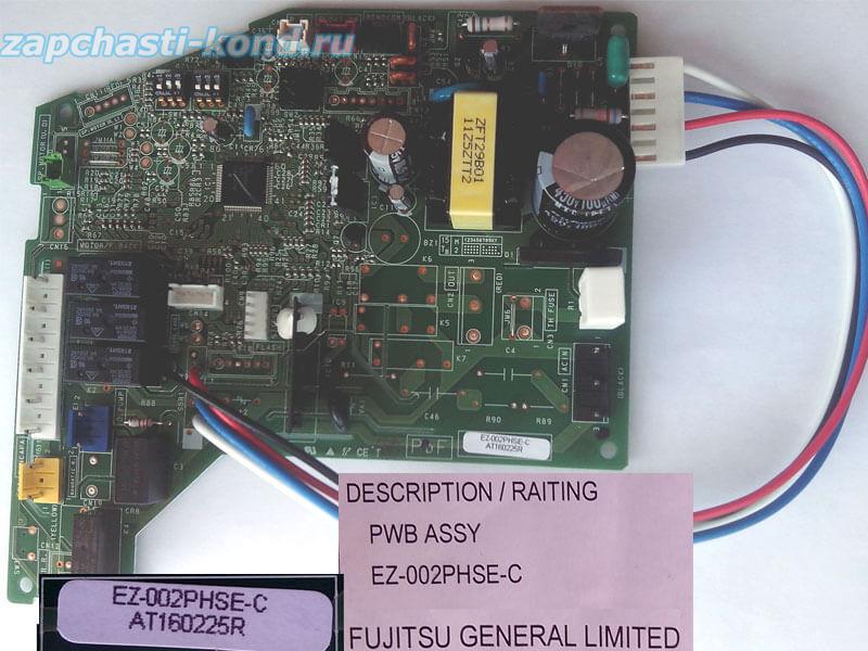 Модуль управления кондиционером EZ-002PHSE-C