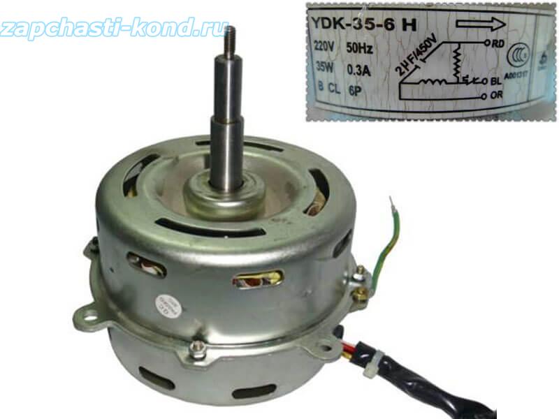 Двигатель (мотор) кондиционера FN35H (YDK35-6H)