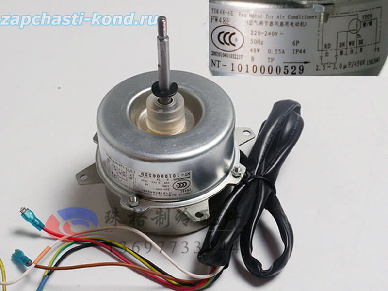 Двигатель (мотор) кондиционера FW48 (YDK48-6E, FW48G, YDK48-6)