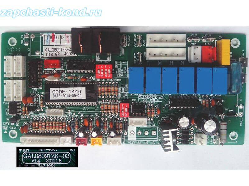 Модуль управления кондиционером GAL0809TZK-02
