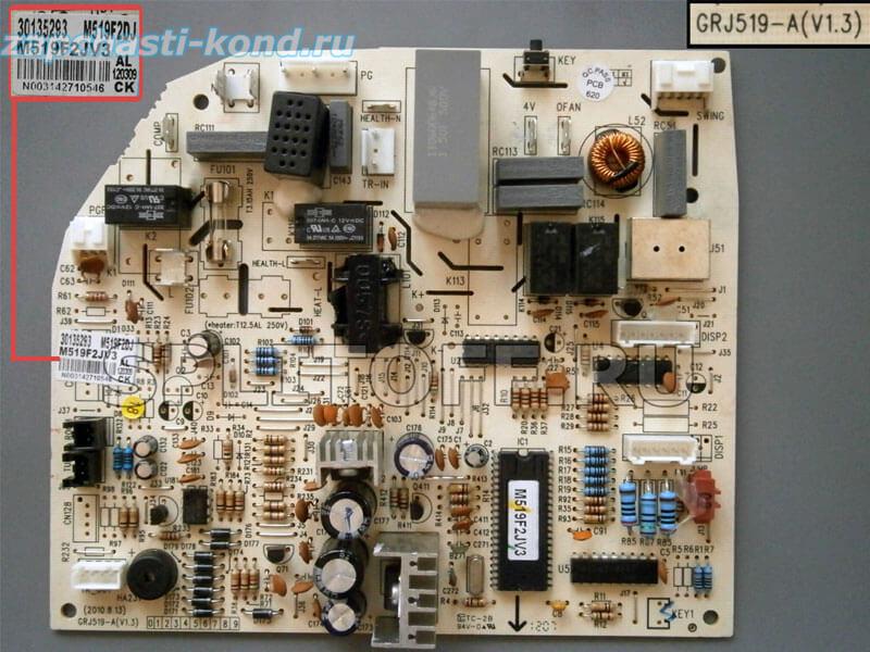 Модуль управления кондиционером GRJ519-A