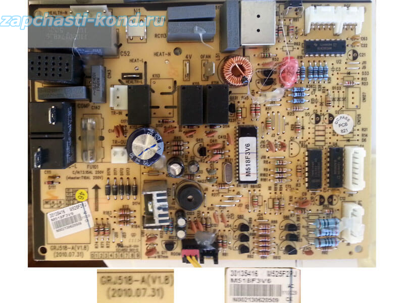 Модуль управления кондиционером GRJ51B-A (V1.B)