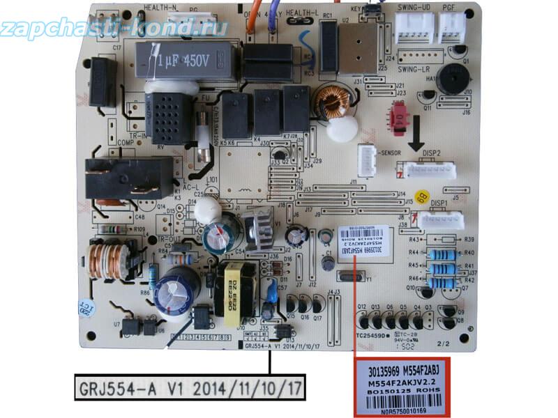 Модуль управления кондиционером GRJ554-A V1