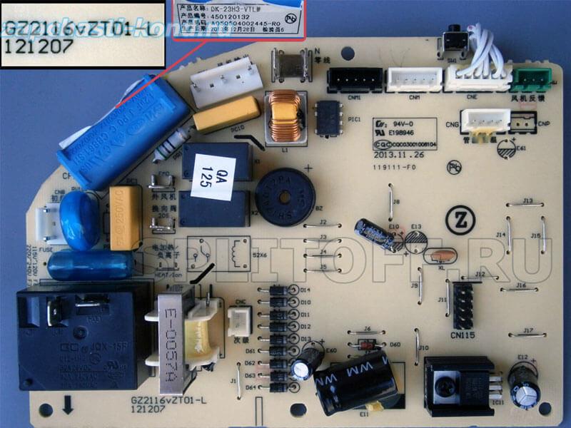 Модуль управления кондиционером GZ2116VZT01-L