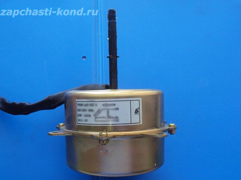 Двигатель (мотор) кондиционера LW40C (YDK60-6C1)