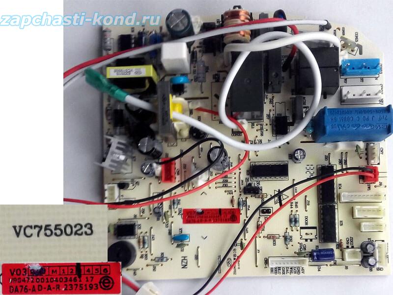 Плата управления кондиционером VC755023 DA76-AD-A-R