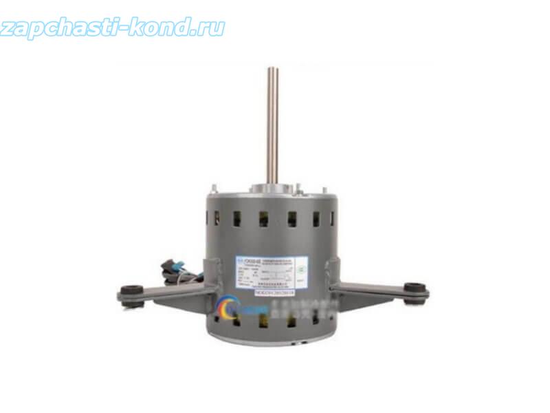 Двигатель (мотор) кондиционера YDK600-4C