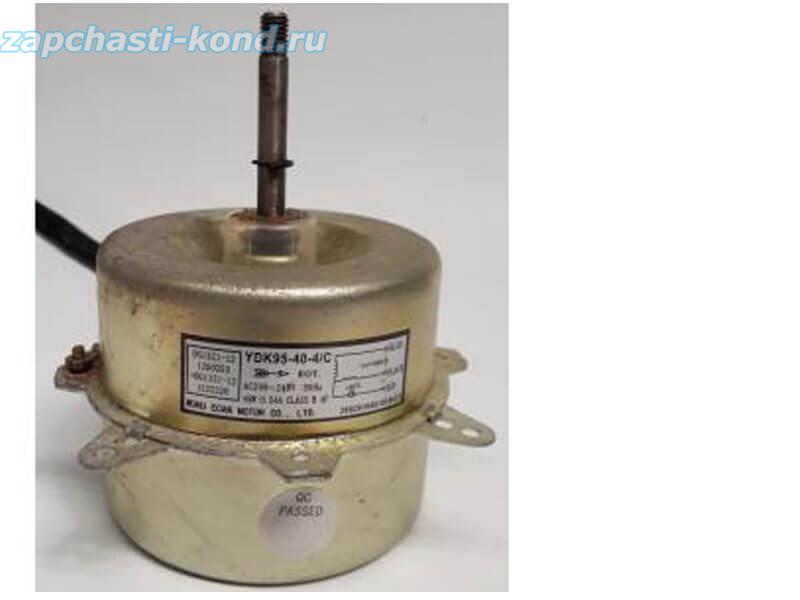 Двигатель (мотор) кондиционера YDK95-40-4C