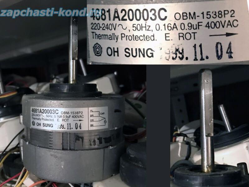 Двигатель (мотор) кондиционера 4681A20003C