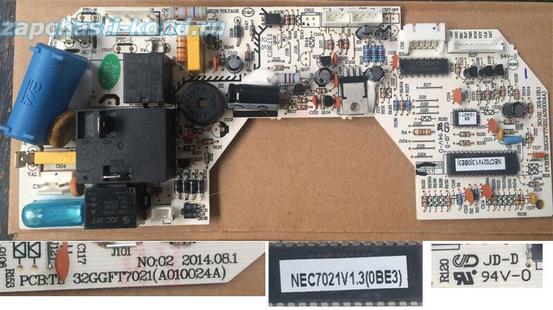 Модуль управления кондиционером 32GGFT7021 (A010024A)
