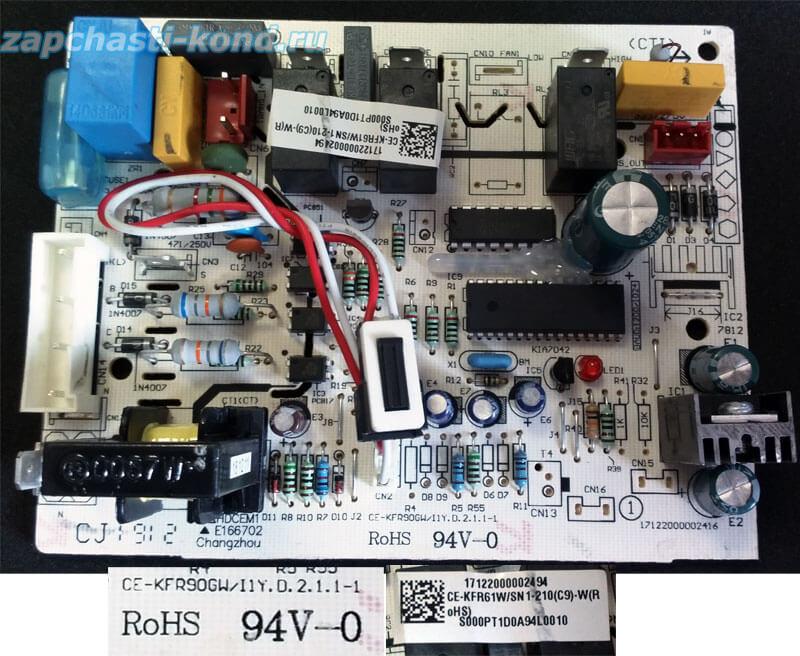 Модуль управления кондиционером CE-KFR90GW/I1Y.D2.1.1-1