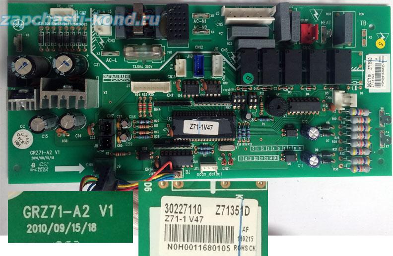 Модуль управления кондиционером GRZ71-A2