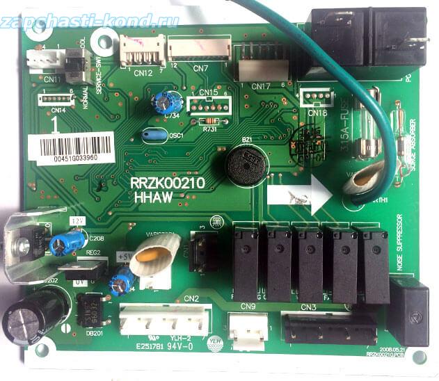 Модуль управления кондиционером RRZK00210