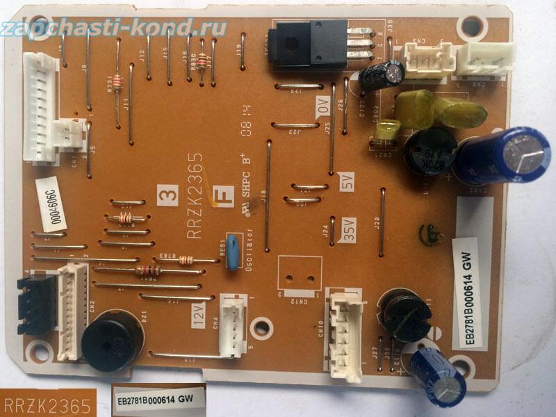 Модуль управления кондиционером RRZK2365