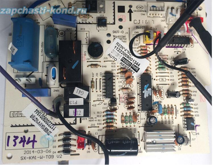 Модуль управления кондиционером SX-KA1-W-T09 V2