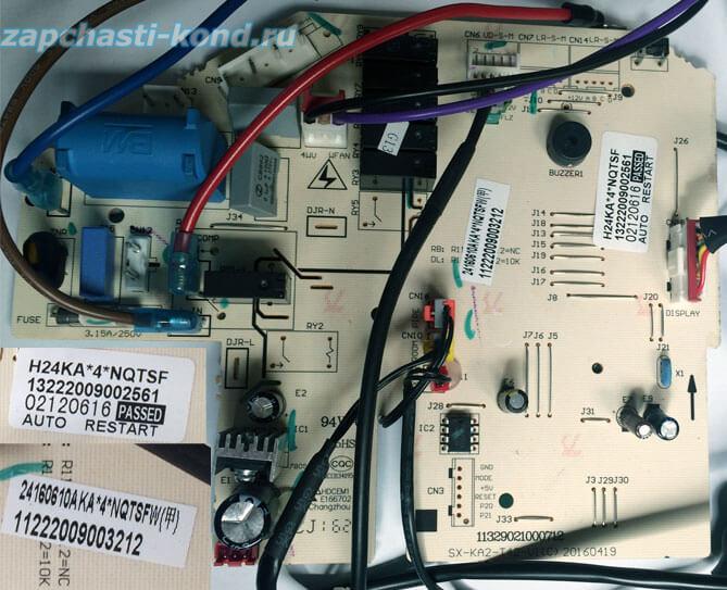 Модуль управления кондиционером SX-KA2-T42-V1