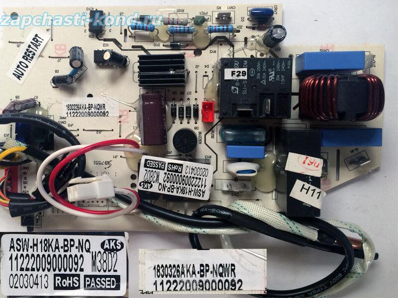 Модуль управления кондиционером ASW-H18KA-BP-NQ