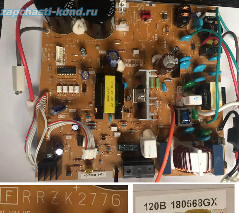 Модуль управления кондиционером FRRZK2776