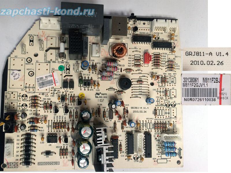 Модуль управления кондиционером GRJ811-A