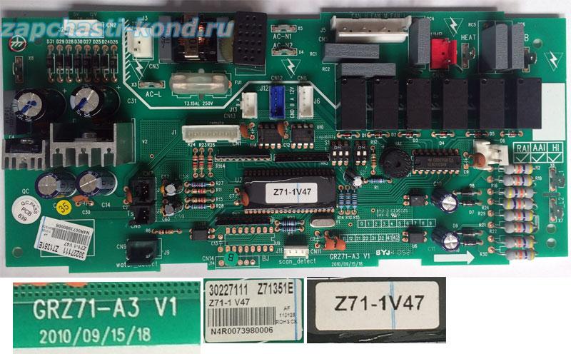 Модуль управления кондиционером GRZ71-A3